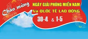 Tiểu học Lộc Ninh